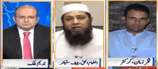 Nadeem Malik Live (Pakistan Ki Tareekhi Fatah) - 21st June 2017