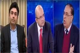 Nadeem Malik Live (Pakistan's Banking System) – 11th February 2019