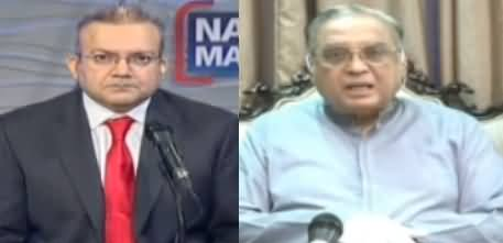 Nadeem Malik Live (Pakistan's Economy Condition) - 6th July 2020