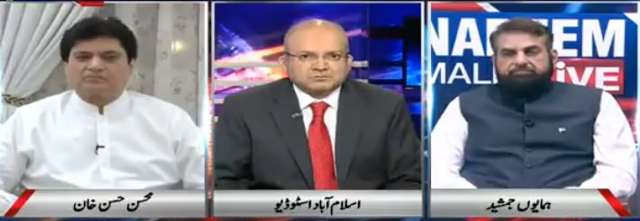 Nadeem Malik Live (Pakistan's Independence Day) - 14th August 2018