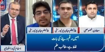 Nadeem Malik Live (Pakistani Students Stuck in China) - 30th January 2020