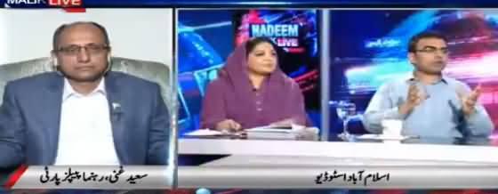 Nadeem Malik Live (Panama Case Hearing) - 18th July 2017