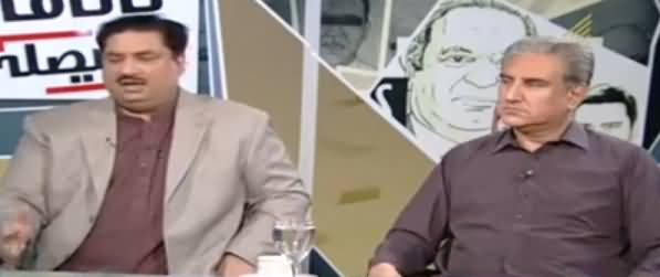 Nadeem Malik Live (Panama Case Ka Faisla Kia Hoga) – 19th April 2017