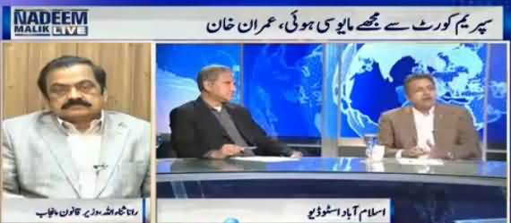 Nadeem Malik Live (Panama Case, PTI Going Parliament) – 13th December 2016