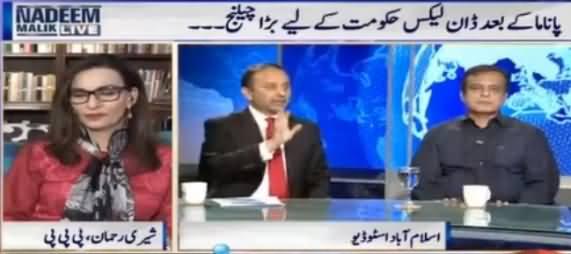 Nadeem Malik Live (Panama Leaks Ke Baad Dawn Leaks) – 25th April 2017