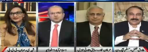 Nadeem Malik Live (Panama Review Petition) - 11th September 2017