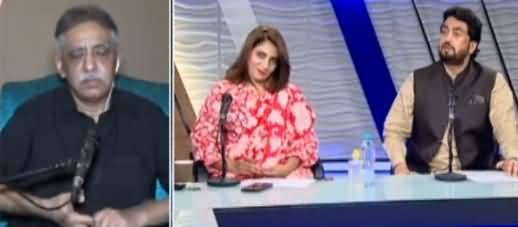 Nadeem Malik Live (Parliament Mein Hungama Arai) - 17th June 2021