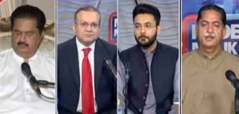 Nadeem Malik Live (PDM Mein Phoot Par Gai) - 6th April 2021