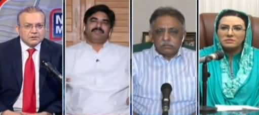 Nadeem Malik Live (PDM Shattered, Jahangir Tareen Shows Power) - 12th April 2021