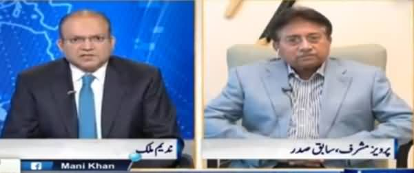 Nadeem Malik Live (Pervez Musharraf Exclusive Interview) – 15th February 2017