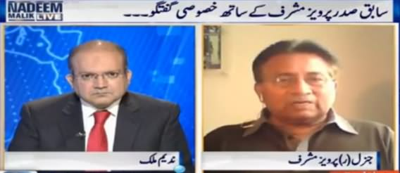 Nadeem Malik Live (Pervez Musharraf Exclusive Interview) - 20th September 2016