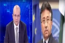 Nadeem Malik Live (Pervez Musharraf Interview) – 21st February 2019