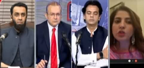 Nadeem Malik Live (Petroleum Prices Increase) - 16th September 2021