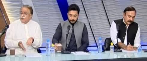Nadeem Malik Live (Petroleum Prices Increased) - 15th July 2021