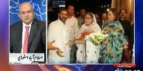 Nadeem Malik Live (PIA Crisis And Uzair Baloch) - 8th February 2016
