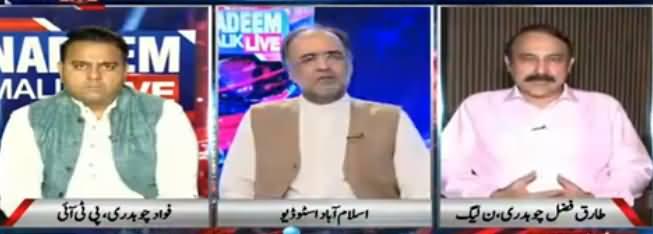 Nadeem Malik Live (PM Azad Kashmir Ka Bayan) - 31st July 2017