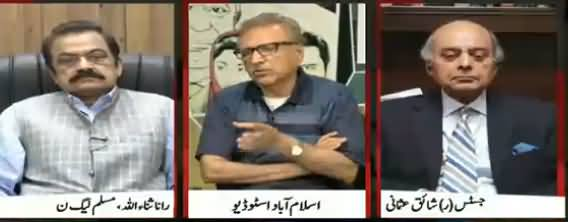 Nadeem Malik Live (PM Nawaz Sharif Disqualified) - 28th July 2017