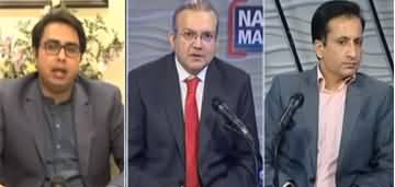 Nadeem Malik Live (PM Unhappy with Fawad Chaudhry) - 23rd June 2020