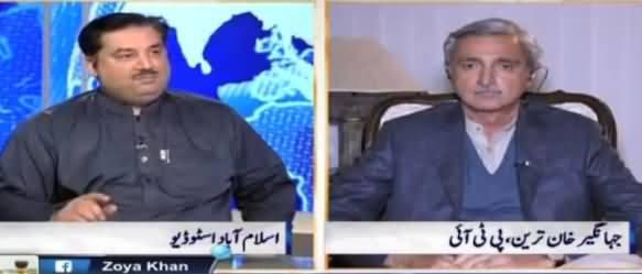 Nadeem Malik Live (PMLN Criticism on JIT) - 7th June 2017