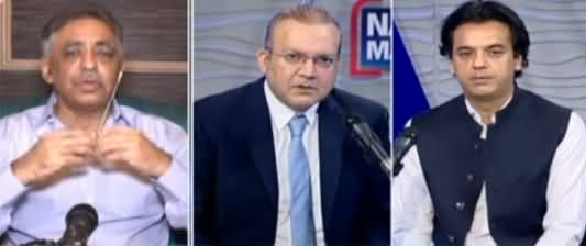 Nadeem Malik Live (PMLN Defeat in Sialkot, ECP Notice to PM) - 29th July 2021