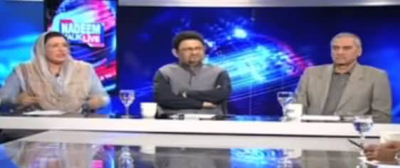 Nadeem Malik Live (PMLN Divided Into Two Groups) - 16th November 2017