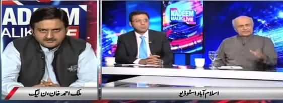 Nadeem Malik Live (PMLN Future in Danger) - 19th October 2017