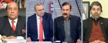 Nadeem Malik Live (PMLN Gets Relief From Courts) - 25th February 2020
