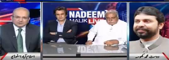 Nadeem Malik Live (PMLN Ke Baghi Arkaan) - 9th April 2018