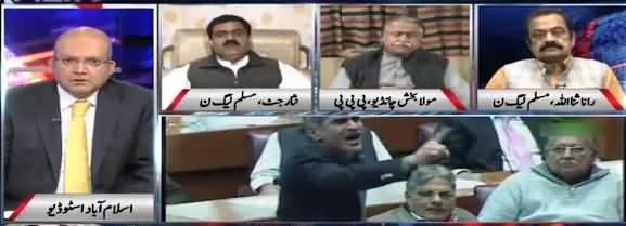 Nadeem Malik Live (PMLN Members Naraz Ya Dabao Ka Shikar) - 23rd November 2017
