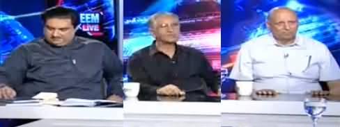 Nadeem Malik Live (PMLN Objection on JIT Report) - 17th July 2017