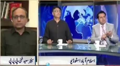 Nadeem Malik Live (Politics of Sindh In Trouble) – 1st September 2015