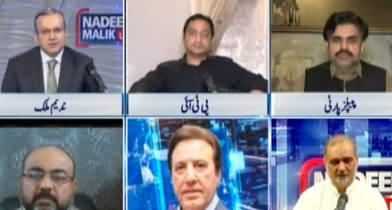 Nadeem Malik Live (Politics on Karachi Issues) - 2nd September 2020