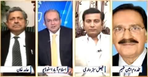 Nadeem Malik Live (Politics Started For Chairman Senate) - 9th March 2015