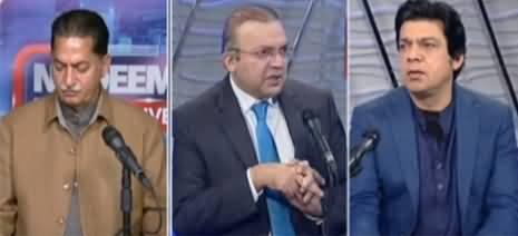 Nadeem Malik Live (PPP Refuses To Resign) - 29th December 2020