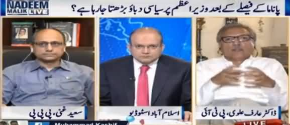 Nadeem Malik Live (Pressure Increasing on Prime Minister) – 24th April 2017
