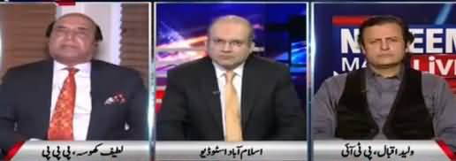 Nadeem Malik Live (PTI Foreign Funding Case) - 12th September 2017