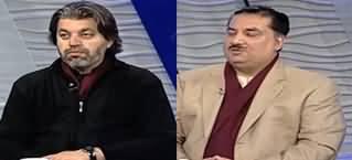 Nadeem Malik Live (PTI Governance Issues) - 4th February 2020