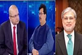 Nadeem Malik Live (PTI Govt's Mini Budget) – 23rd January 2019