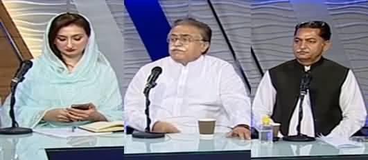 Nadeem Malik Live (PTI Hakumat Ke 3 Saal) - 26th August 2021