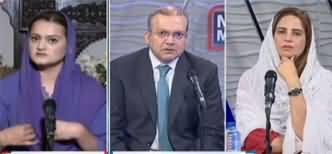 Nadeem Malik Live (PTI Hakumat Ki Hikmat e Amli) - 1st June 2020