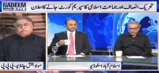 Nadeem Malik Live (PTI & JI Decides To Go To SC Against PM) – 16th August 2016