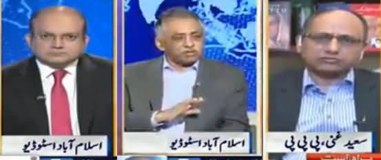 Nadeem Malik Live (PTI Ka Yaum e Tashakur) – 2nd November 2016