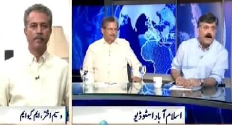 Nadeem Malik Live (PTI Ke Insaf Ke Dawe Kahan Gaye?) – 1st June 2015
