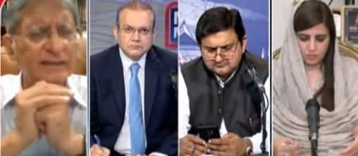 Nadeem Malik Live (PTI Ministers' Criticism on Election Commission) - 20th September 2021