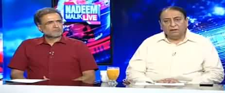 Nadeem Malik Live (PTI's 100 Day Plan) - 21st May 2018