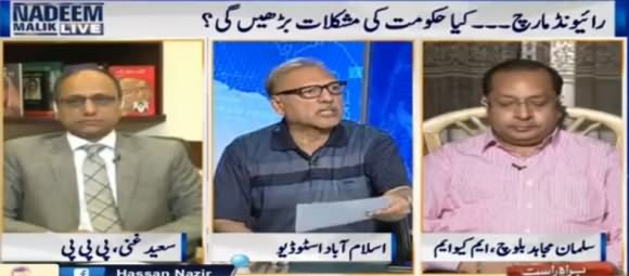 Nadeem Malik Live (PTI's Raiwnd March & Kashmir Issue) - 19th September 2016