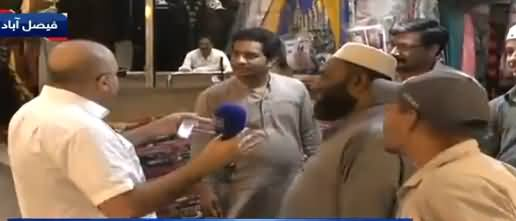 Nadeem Malik Live (Public Views From Faisalabad) - 11th July 2018