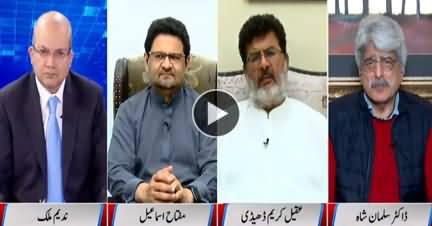 Nadeem Malik Live (Punjab Govt Under Criticism) - 14th March 2019