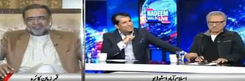 Nadeem Malik Live (Punjab Ki Bureaucracy) - 26th February 2018