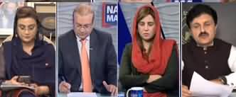 Nadeem Malik Live (Punjab Mein Khatre Ki Ghanti) - 19th March 2020